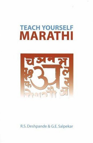 9780870526206: Teach Yourself Marathi