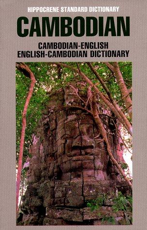 9780870528187: Cambodian-English/English-Cambodian Dictionary (Hippocrene Language Studies)