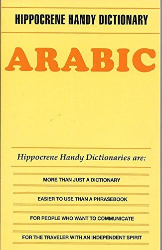 9780870529603: Arabic (Hippocrene Handy Dictionaries) (English and Arabic Edition)