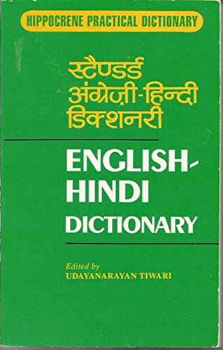 9780870529788: English-Hindi Dictionary (Hippocrene Practical Dictionary)