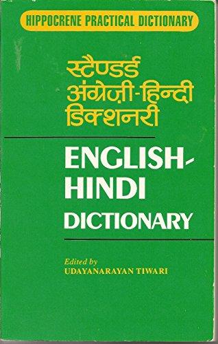 English-Hindi Dictionary (Hippocrene Practical Dictionary): Udayanarayana Tivari