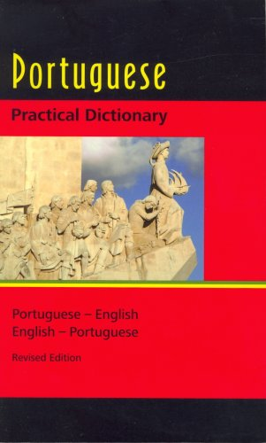 Portuguese-English/English Portuguese Dictionary (Hippocrene Practical Dictionaries): Antonio Houaiss