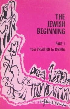 The Jewish Beginning from Creation to Joshua. Part One.: Daniel, David