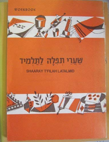 9780870684111: Shaaray t'filah latalmid (English and Hebrew Edition)