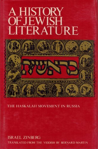 9780870684920: The Haskalah Movement in Russia (A History of Jewish Literature, Vol. 11) (English and Yiddish Edition)
