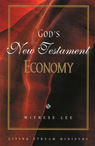 9780870831997: God's New Testament Economy