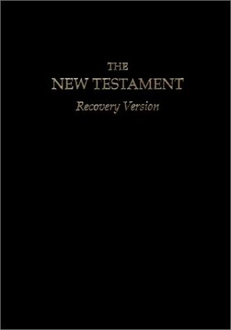 9780870836138: New Testament Recovery Version (large 9 1/4