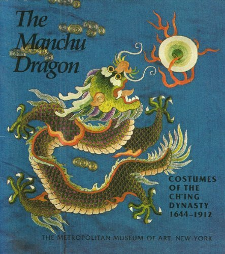 Manchu Dragon, The