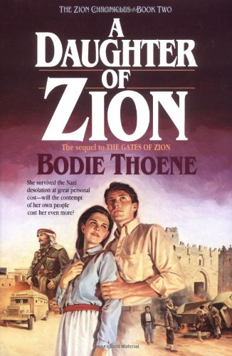 9780871239402: A Daughter of Zion (Zion Chronicles)