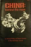 China: behind the mask,: Phillips, Warren H
