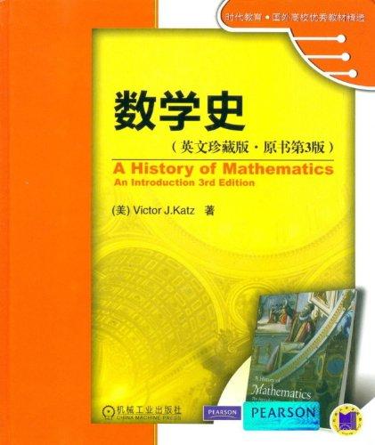 9780871387004: A History of Mathematics (3rd Edition)