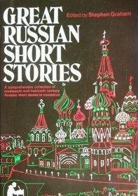 9780871401052: Great Russian Short Stories S Graham