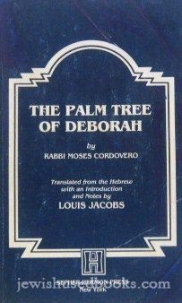 9780872030978: The Palm Tree of Deborah; Translated from the Hebrew With an Introduction and Notes