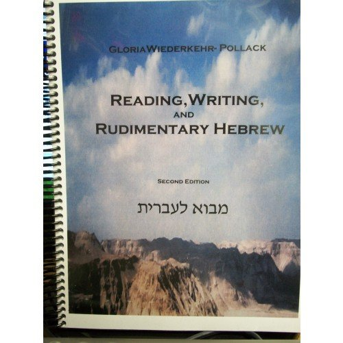 9780872031678: Reading, Writing and Rudimentary Hebrew 2nd Edition (Reading, Writing and Rudimentary Hebrew 2nd Edition)