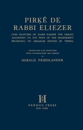 Pirkê de Rabbi Eliezer: Friedlander, Gerald