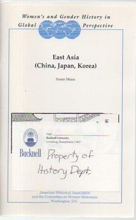 9780872291164: East Asia (China, Japan, Korea)