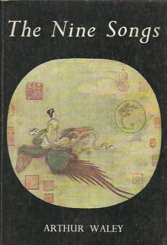 9780872860759: The Nine Songs: A Study of Shamanism in Ancient China
