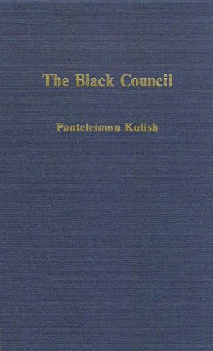 9780872870635: The Black Council (Ukrainian Classics in Translation, 2)