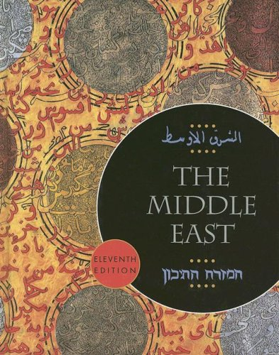 9780872893689: The Middle East 11th Edition