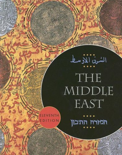 9780872893696: The Middle East 11th Edition (Middle East (Congressional Quarterly Paperback))