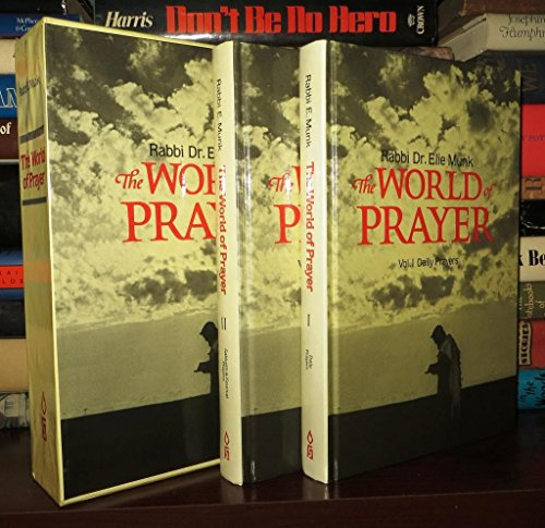 9780873060813: THE WORLD OF PRAYER