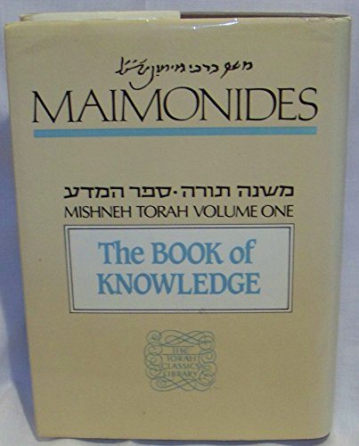 9780873060851: Book of Knowledge According to Bodleian (Oxford Codex With Intro Biblical and Talmudical Ref)