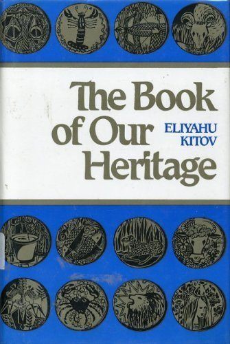 The Book of Our Heritage: The Jewish Year and Its Days of Significance (Volume II): Eliyahu Kitov