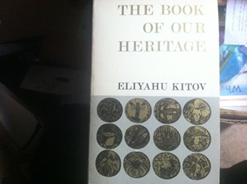 9780873061575: The Book of Our Heritage