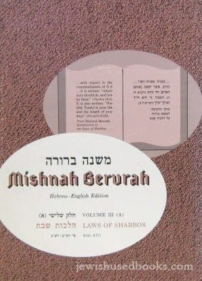 Mishnah Berurah: Vol. III (A) - Laws: FeldHeim