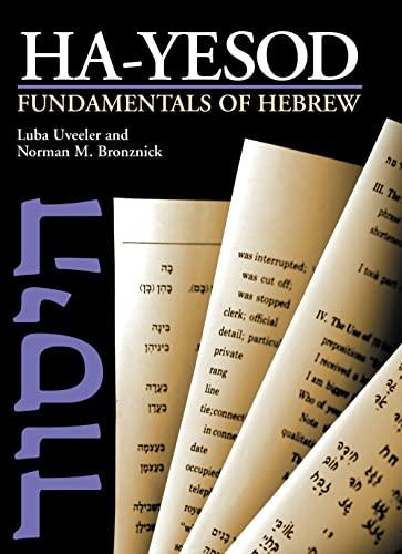 9780873062145: Hayesod: Fundamentals of Hebrew