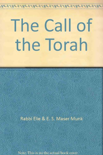 9780873062329: The Call of the Torah