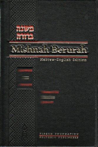 Mishnah Berurah, Vol. 3A: Editor-Aharon Feldman