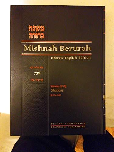 Mishnah Berurah, the classic commentary to Shulchan: Ha-Cohen, Yisroel Meir