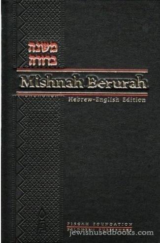 Mishnah Berurah, Vol. 3 (Hebrew and English: Rabbeinu Yisroel Meir
