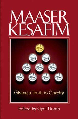 9780873063043: Maaser Kesafim: Giving a Tenth to Charity