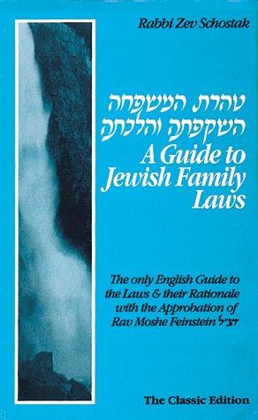 9780873063074: Taharath ha-Mishpacha: A Guide to Jewish Family Laws