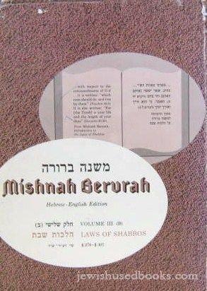 9780873063517: Mishnah Berurah Hebrew-English Edition: Vol. III(b) - Laws Of Shabbos 274-307
