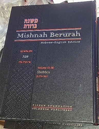 Mishnah Berurah Hebrew-English Edition: Vol. III(b) -: KAGAN