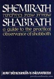 Shemirath Shabbath: A Guide to the Practical: Noivirt, Yehoshu A.
