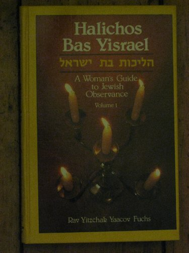 9780873063975: Halichos Bas Yisrael: A Woman's Guide to Jewish Observance, Vol. 1