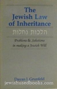 9780873064354: Jewish Law of Inheritance (English, Hebrew and Italian Edition)