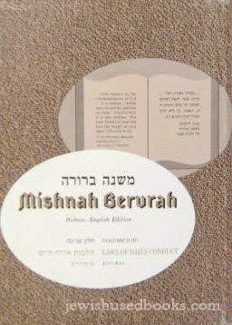 Mishnah Berurah Vol II (B) : Laws: Ha-Cohen, Yisroel Meir;