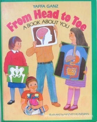 9780873064460: From Head to Toe: A Book About You