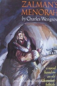9780873064514: Zalman's menorah: A novel based on an old Chanukah folktale