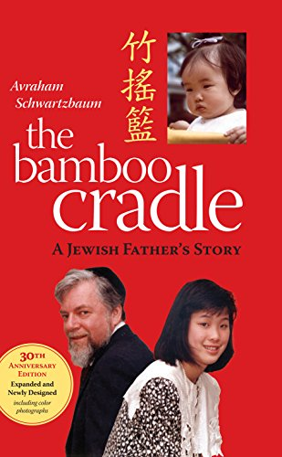 9780873064590: The Bamboo Cradle: A Jewish Fathers Story
