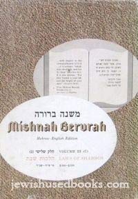 9780873065023: Mishnah berurah: The classic commentary to Shulchan aruch Orach chayim, comprising the laws of daily Jewish conduct
