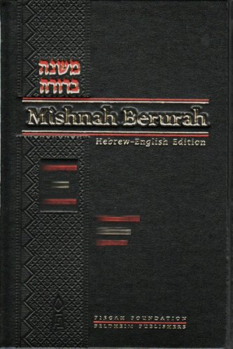 9780873065030: Mishnah Berurah Volume II (C): Laws concerning miscellaneous blessings, the Minchah service, the Ma'ariv service and evening conduct 202-241