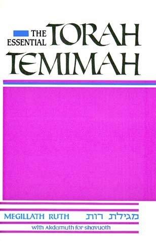 What is Shabbat? / Cos'è lo Shabbat? Genesis 1 with Rabbi ...