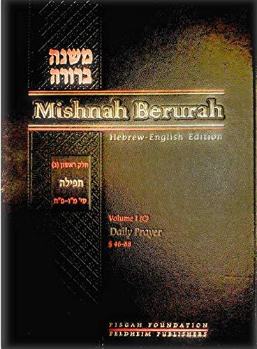Mishnah Berurah Vol. 1c: Laws of Daily