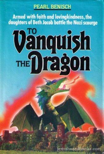 9780873065719: To vanquish the dragon